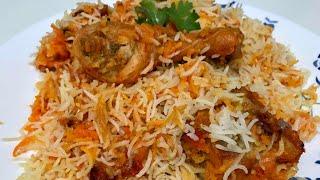 Download Lagu Eid Special  Pakki yakhni ki Chicken Biryani  Authentic Chicken Biryani at Home Cook with SB Gratis STAFABAND