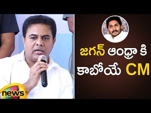 KTR Says YS Jaganmohan Reddy Is The Next CM To Andhra Pradesh | 2019 AP Elections Updates|Mango News