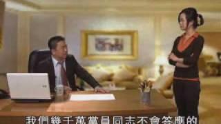 《大陆新闻解读》 时事小品 玉娇赴京