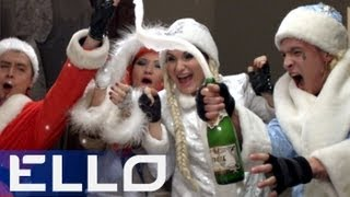 Dress Code - Новогодний гопачок