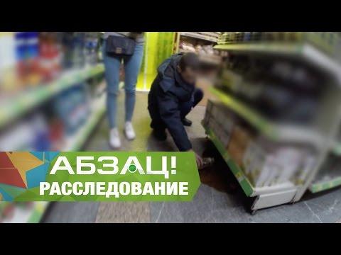 Разбили вазу в магазине? Как доказать, что виноват магазин - Абзац! -  07.11.2016