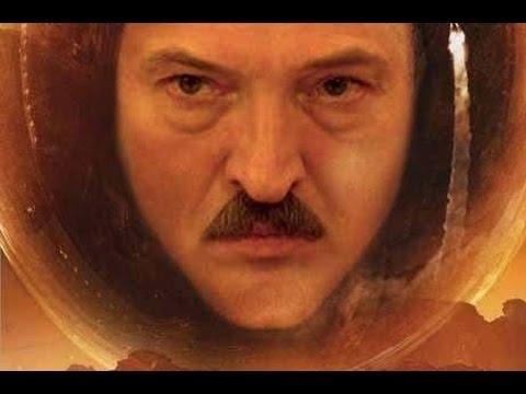 Белорусианин - Марсианин (русский трейлер)