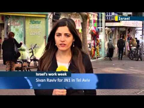Should Israel take Sunday off? JN1's Sivan Raviv explores new proposal to expand weekend