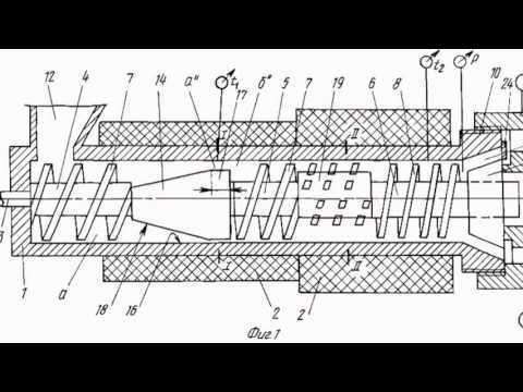 Шнековый гранулятор чертеж