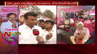 TRS Foundation Day : CM KCR to Address TRS Plenary Session  Special Focus