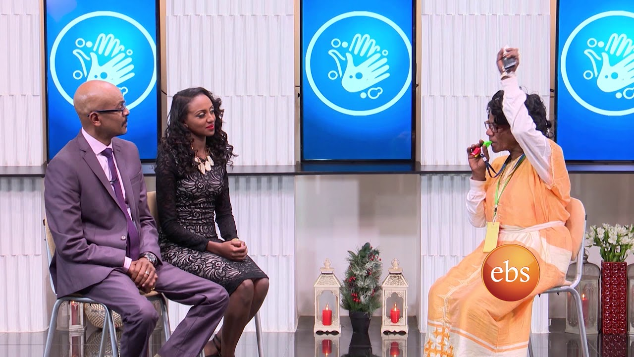 Ethiopian Woman Who is Ambasador Mother Whistle Interview Sunday with EBS
