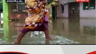 வேலூர்: கனமழையால் அரசு மருத்துவமனைக்குள் புகுந்த மழை நீர்