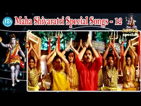 Maha Shivaratri Special Songs | Teen Maar Movie Songs | Sri Ganga Song Photo Image Pic