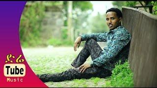 Million Tekle - Dew Beli (ደው በሊ) New Ethiopian Tigrigna Music Video 2015