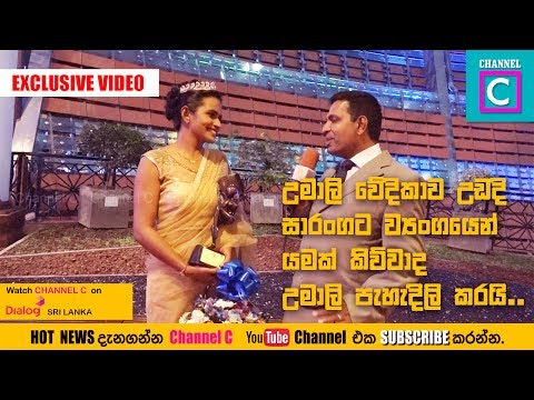 Did umali actually  mean something  for saranga on stage ?? She explains about it.