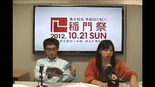 総合チャンネル 第2部