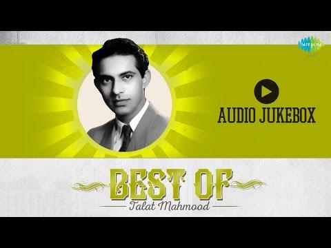 Best Of Talat Mahmood   Phir Wohi Sham Wohi Gham   Hindi Movie Songs   Audio Jukebox video