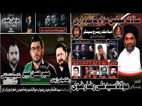 ???? Live Salana Majlis-e-Aza- 3rd Rabi-ul-Awal Moulana Ali Raza Rizvi - Imam Bargah IRC - Karachi