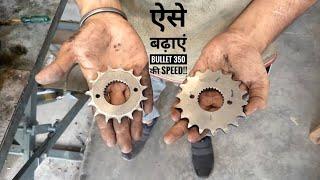 Bullet 350 Top speed Increase | No jugaad
