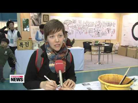 Buddhism Boosts Korean Tourism 불교가 우리나라 관광에 미치는 영향