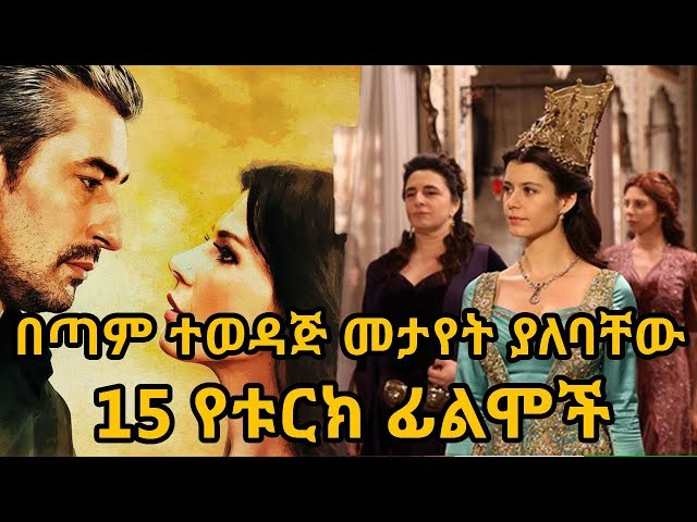 15 Famous Turkish TV Series / Drama