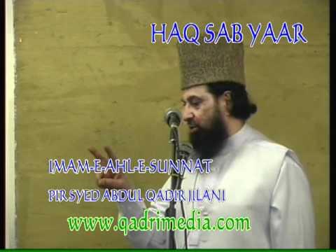 Lesson For Tokay Wali Sarkar Mufti  Yousaf Rizvi - Haq Sab Yaar Ka Munkar Quran Ka Munkar video