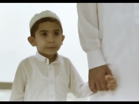 Jannati (2011) - 1st Place Muslim Short Film - Islamic Texas Msa Showdown video