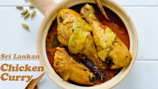How to Make Sri Lankan Chicken Curry (Recipe)