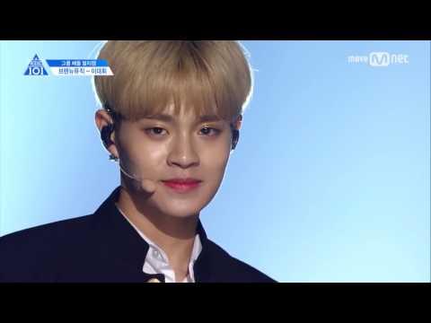 Lee Dae-hwi dancing BTS BOY IN LUV PRODUCE 101 season2