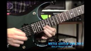 Toontrack Metal Guitar God 2013 Contest Entry by seku