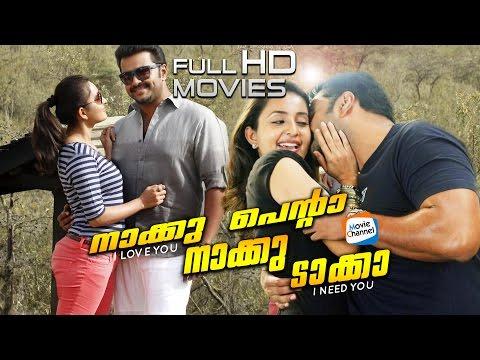 Telugu Mobile Movies,Telugu New Mp4 3Gp Full