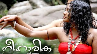 Papilio Budha - Malayalam full movie 2015 new releases - NEEHARIKA - Full HD 2015
