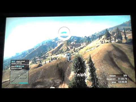 GTA Online - Grand Theft Auto 5 - часть11 вертолеты, самолеты