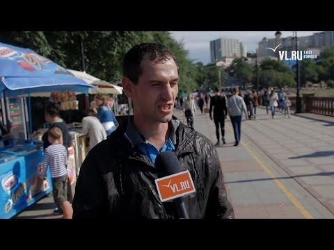 VL ru владивостокцы объяснили, почему не ходят на выборы