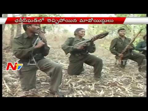 Maoists Attack on Police with Rocket launchers in Chhattisgarh   NTV