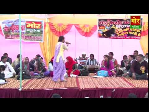 Bhagat Singh Ki Desh Bhagti Ragni,mor Music Company,desh Bhagti Haryanvi Video Song video
