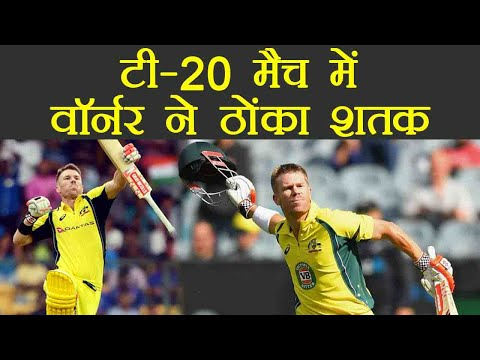 David Warner Smashed 130 Runs in a Practice T-20 cricket Match | वनइंडिया हिंदी