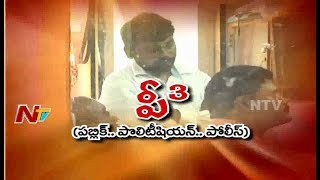 Fixed Deposits Scam in Happy Future Cooperative Society Bank | Be Alert | NTV