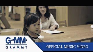 ปล่อย - ป๊อบ ปองกูล 【OFFICIAL MV】
