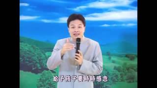 Đệ Tử Quy (Hạnh Phúc Nhân Sinh), tập 17 - Thái Lễ Húc
