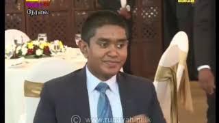 2020-02-03 | Nethra TV Tamil News 7.00 pm