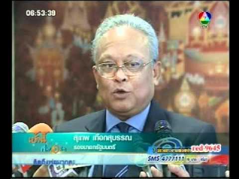 สุเทพพูดถึงสนธิ 29 11 2010