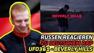 "download lagu Russians React To German Rap  Ufo361 - ""beverly gratis"
