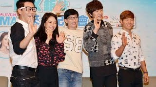 [MongJi'sHouse][Vietsub] Running Man Special Live In Taiwan 2015