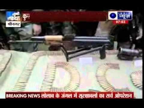 Security forces found armours in Kupwara of J&K and Khargaon of Madhya Pradesh