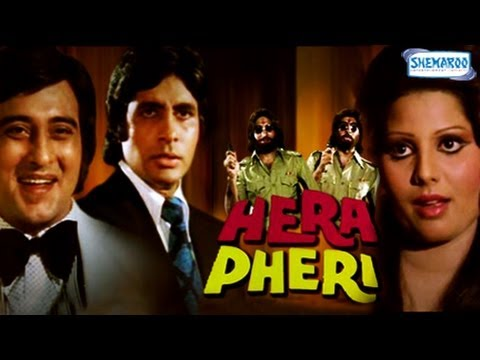 Hera Pheri - 1976 - Full Movie In 15 Mins - Amitabh Bachchan - Vinod Khanna