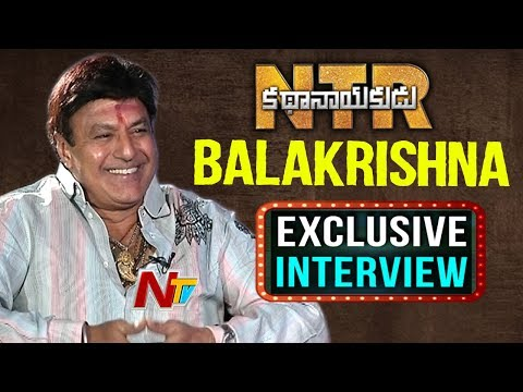 Balakrishna Exclusive Interview About NTR Kathanayakudu Movie | NTV