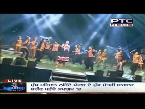 Fariha Parvez's Performance | Closing Ceremony | Pearls 4th World Cup Kabaddi Punjab 2013 video