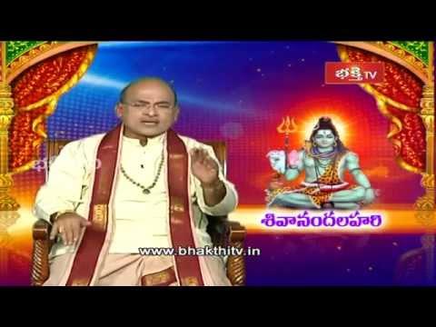 Shivananda Lahari Slokas Pravachanam (episode - 1) - Part 2 Of 3 video