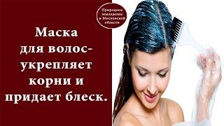 Укрепляем корни волос в домашних условиях