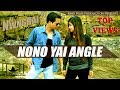 Nono yai angle  MOVIE :- NWNGBAI 2 (KOKBOROK FEATURE FILM) thumbnail