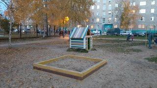 Влог Наши детские площадки. Позор!