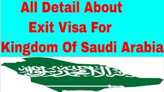 KSA Exit Visa (All Information )