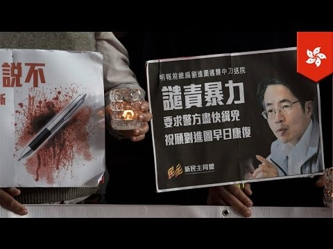 Ousted Hong Kong newspaper editor severely wounded after stabbing attack