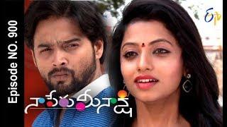 Naa Peru Meenakshi | 9th December 2017  | Full Episode No 900 | ETV Telugu